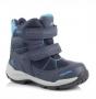 Ботинки TOASTY GTX